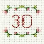 30 - Pearl Wedding