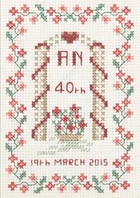 petite 40th Anniversary Sampler cross stitch kit