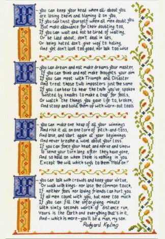 If poem cross stitch sampler