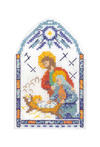 Arch Window Nativity card